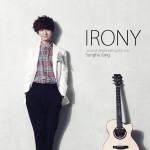 Sungha Jung — Irony (Альбом)